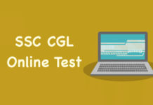 SSC CGL Online Test, SSC CGL Quiz