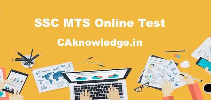SSC MTS Online Test