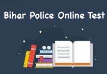 Bihar Police Online Test
