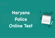 Haryana Police Online Test
