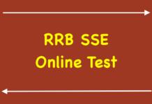 RRB SSE Online Test