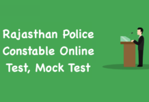 Rajasthan Police Constable Online Test