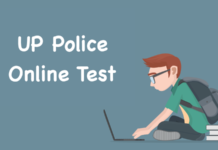 UP Police Online Test
