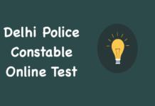 Delhi Police Constable Online Test