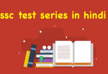 ssc test series in hindi