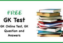 GK Test, GK Online test