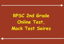 RPSC 2nd Grade Online Test